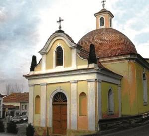Храм св. Иосифа