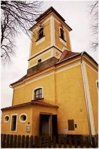 Милирже, Храм свв. апостолов Петра и Павла