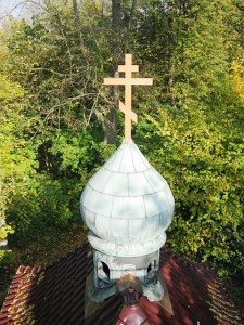 Часовня св. Георгия, Яромерж – Йозефов