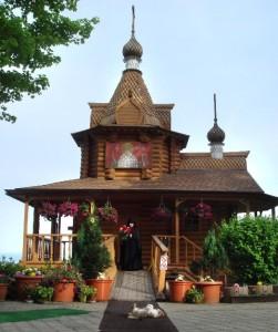 Монастырь свт. Николая на Аберге, Карловы Вары