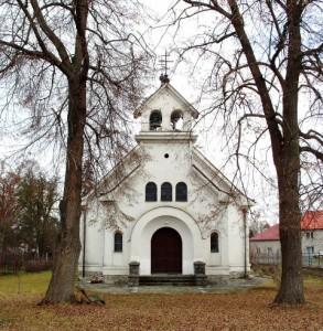 Храм св. Прокопа Сазавского