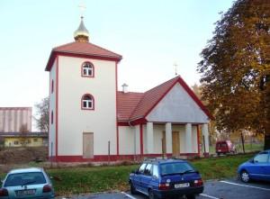 Богослужебное помещение