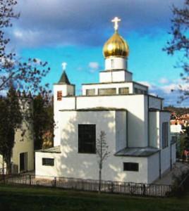 Кафедральный храм св. Вячеслава