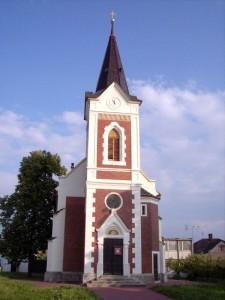 Храм свт. Николая
