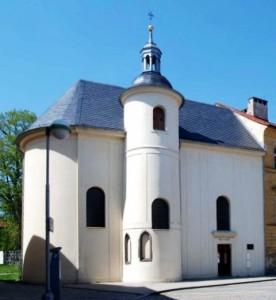 Храм св. Елизаветы