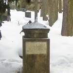 Могила Архимандрита Андрея.